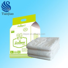Free samples breathable disposable adult diaper,PE film disposable adult diaper