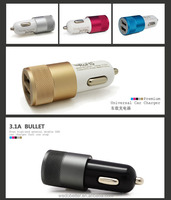 Top selling wholesale universal aluminum car charger dual usb 2.0 port for iPhone colorful