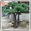 /product-gs/artificial-craft-customize-fake-artificial-pine-trees-big-cheap-artificial-trees-and-palnts-ornamental-tree-wholesale-60285893794.html