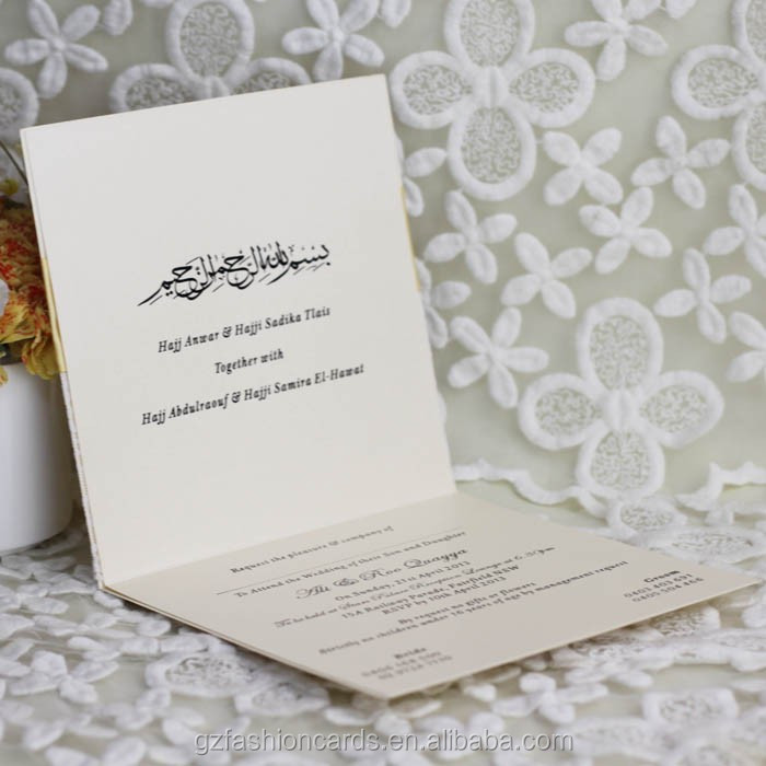 2015 Latest Elegant Cheap Indian Muslim Wedding Invitations - Buy ...