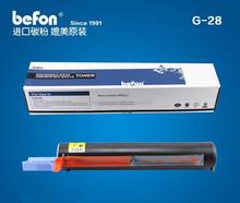NPG-28, GPR-18, C-EXV14 Toner Cartridge, Black, Compatible with Canon