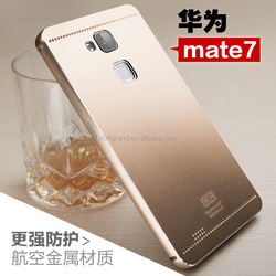 Supper Cooling Ultra-thin Metal Mobile Phone Case Cover For Huawei Ascend Mate 7