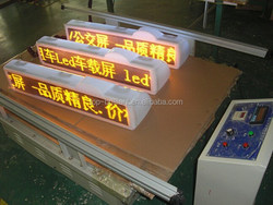 outdoor taxi/bus led display sign 122x768mm 96x768mm 16x98 pixels/dots amber/yellow/red/white/green/blue with ABS cabinet