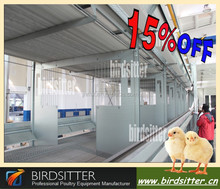 2015 hotsale poultry battery layer chicken farm bird cages