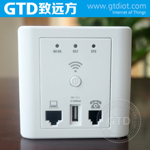 Hotel Room 150Mbps In-wall 802.11n Wireless Access Point Wifi AP Wallplates