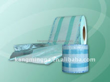 Heat Sealing gusseted reel pouch