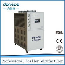 Competitive price CE stainless steel plate evaporator 5TR chilled cooling systems