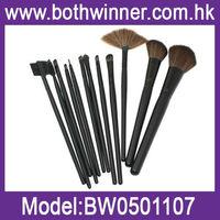 N469 12 pieces smashbox makeup brush set