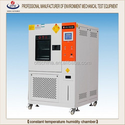 Temperature & humidity test chamber and battery test equipment