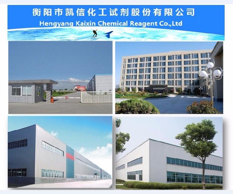 Оптовые поставки ВЭЖХ ксилол HPLC500ml чисто химических реагентов в хунань hengyang kaixin ксилол химических реагентов
