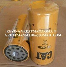 OIL FILTER 1R-0739,1R0739