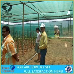 Virgin HDPE high quality agricultural green sun shade net (factory)