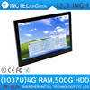 13.3 Inch All-in-One Touch Screen Computer with Resolution of 1280 * 800 8G RAM 500G HDD linux Install