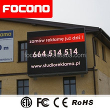 FOCONO Xx Video China Ph12 Advertising Rental Mobile Led