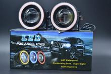30W LED Fog Light Angel Eye,car led light angel eyes,COB LED DRL