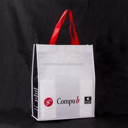 Rusable Non Woven Polypropylene printed shopping bag