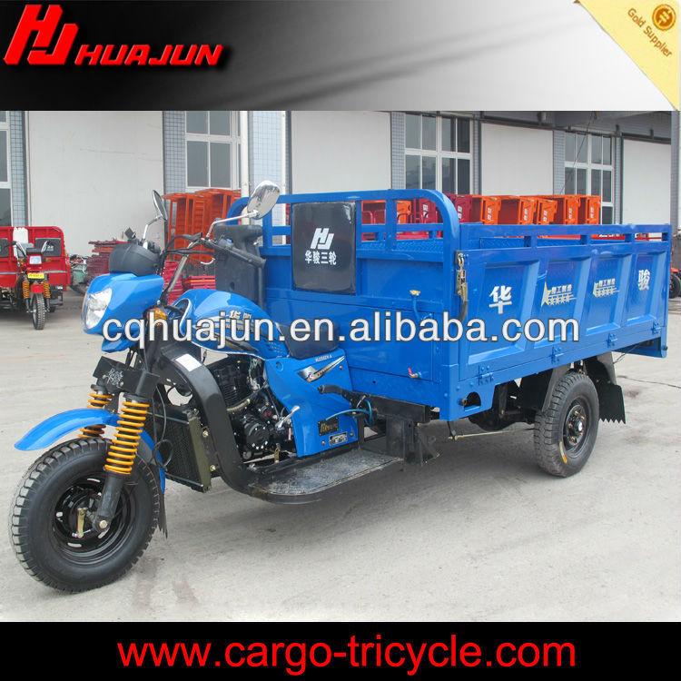 ประเทศจีนฉงชิ่งสามรถสามล้อบรรทุกล้อ/สินค้ารถจักรยานยนต์ล้อสาม