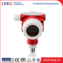capacitance type pressure sensor transmitter outdoor installation