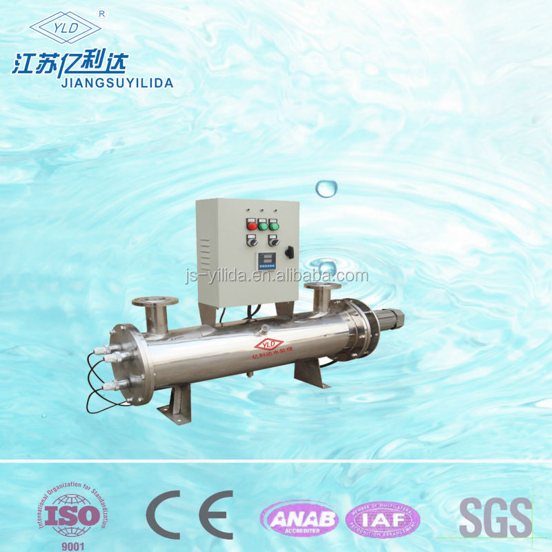 Commercial Uv Filter For Swimming Pool Whole House Water Filtration Systems Buy Uv Sterilizer