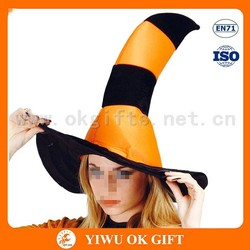 Fabric toucan mouth design halloween witch hat, crazy hat party ideas, fancy party decorations