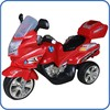 HOT ITEMS!CHEAP ITEMS!Electric Children Motorcycle With Price