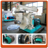 /product-gs/ring-die-wood-pellet-make-machine-horizontal-type-sawdust-wood-pellet-machine-60184648884.html