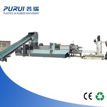 PP Woven bag/film Recycling and Pelletizing Line