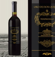 Red Wine - Tempranillo