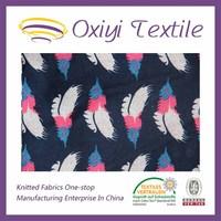 emboss KS. spun velvet P/D and print upholstery fabric