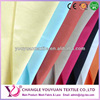 40D nylon mesh fabric for lining or underwear