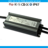 Waterproof ip67 constand voltage no noise no flicker 45W DALI, 0-10V, Push Dim 3 in 1 Intelligent LED Dimming Driver