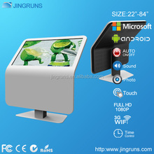 Manufacturer 42 inch touch screen monitor for pc