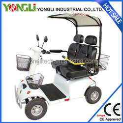 YONGLI white SCOOTER handicapped electric scooter