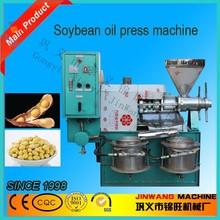Domestic Soybean oil squeezing machine /screw cold soybean oil squeezing machine with specification