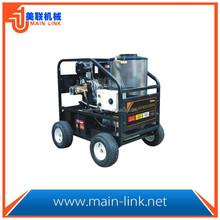 Hot Water Steam Pressure Washer