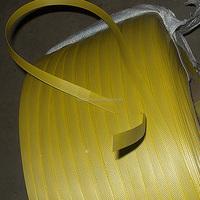 Manual PP packing belt Yellow plastic packing belt