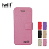 2014 hot sale silk pattern flip leather mobile phone case for iphone 5 5s