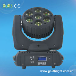 latest invention 2014 new creative products 12w dj beam moving head light /head beams prices