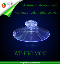 45mm mushroom cap vacuum suction cup with one circular reinforcement