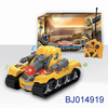 New arrival rc car cool musical rc toy tank with light