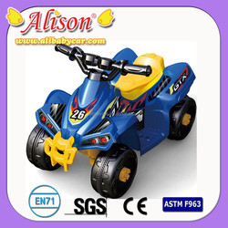 New electric Alison C04568 children motor battery operated motorcycle for sale