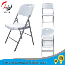 wedding cheap plastic folding chairs for sale