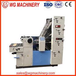 Excellent quality antique pneumatic printing press