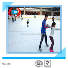 synthetic ice rink factory/Ice hockey/plastic synthetic ice skate board
