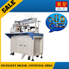 SRB25-4 electric motor winding wire stripping machine
