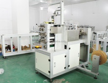SC-J0291 Disposable Automation Folding Mask 3-D Mask Making Machine