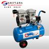 550W*4-120L 8 bar AC power air compressor