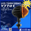 China Best Selling Mini turn signal light CE Electric Scooter light, front light bulb on hot sale