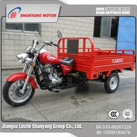 wholesale promotional product 150cc disc brake trike motorcycle / three wheel electric adult tricycle