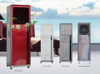 JHCOOL air cooler better than KERUILAI
